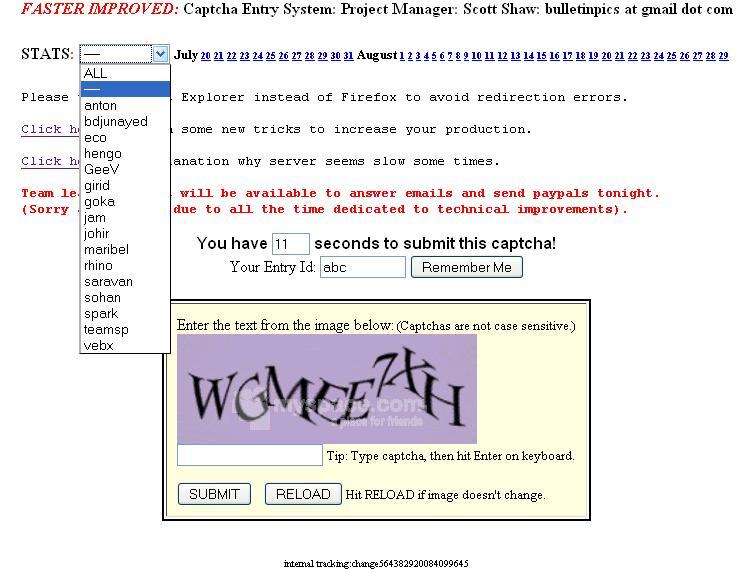 Индустрия CAPTCHA