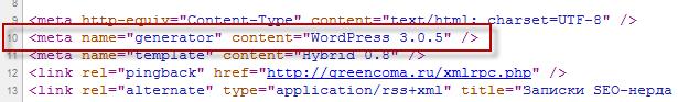 Как определить название темы на чужом сайте (Joomla, Drupal и WordPress)