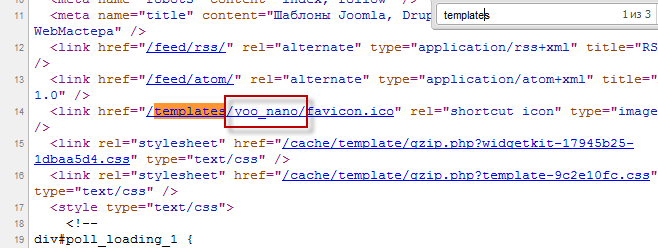 Гостевой пост. Как определить название темы на чужом сайте (Joomla, Drupal и WordPress)